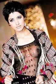 Image result for jessie randhawa nude