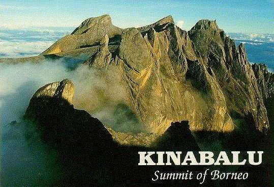 Mount Kinabalu: I want to hike this