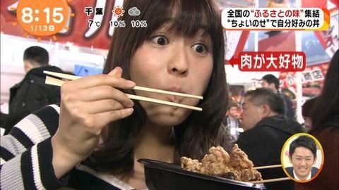 【画像あり】ミス東大の篠原梨菜さん(21)、肉が大好物と判明 これは性交も絶対好きですわ|ラビット速報