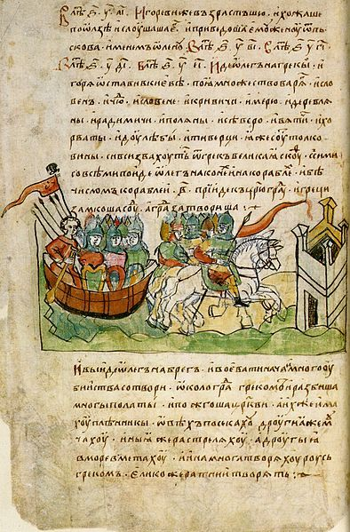 The Primary Chronicle (Old Church Slavonic: Повѣсть времяньныхъ лѣтъ, Latin transliteration Povest' Vremyan'nykh Let' , often translated into English as Tale of Bygone Years) is a history of Kievan Rus' from about 850 to 1110, originally compiled in Kiev about 1113. The work is considered to be a fundamental source in the interpretation of the history of the Eastern Slavs.