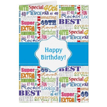 Unique And Special 40th Birthday Party Gifts Card - pattern sample design template diy cyo customize