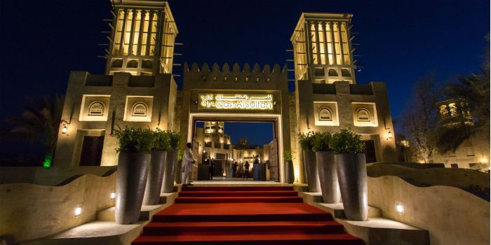 In Dubai Visit Qasr Al Sultan for a magical evening on a cultural and culinary experience. Savour food from around the region from live cooking...