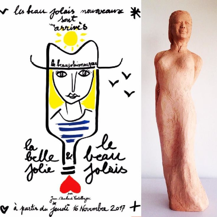 Art & Wine TONIGHT! Thursday 16/11 6pm-8pm. Rouge Ephémère Gallery invite art & wine lovers to a Beaujolais Nouveau Wine Tasting. I will also be there to answer any questions you may have about my work or clay plaster & bronze technique! #rougeephemere #gaudsculpture #beaujolaisnouveauday #lacabanehk #officialbeaujolaiscampaign #jcdecastelbajac #bronzesculpture #smile #freshwine #naturalwine #art #sculpture #hongkong #hollywoodroadhk