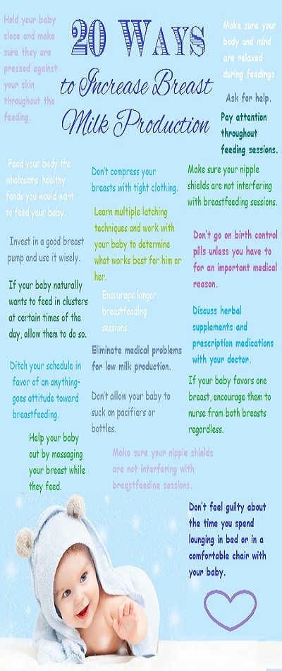 20 Ways to Increase Breast Milk Production #breastfeeding #humanizedbirth   Check out more of our pins at http://www.pinterest.com/mynovabirth/ or learn more about us on our website at www.mynovabirth.com