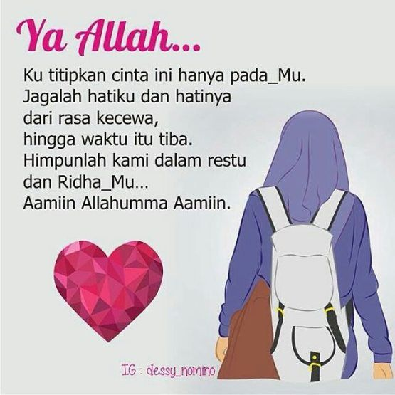 Gambar Kata Muslimah Jatuh Cinta