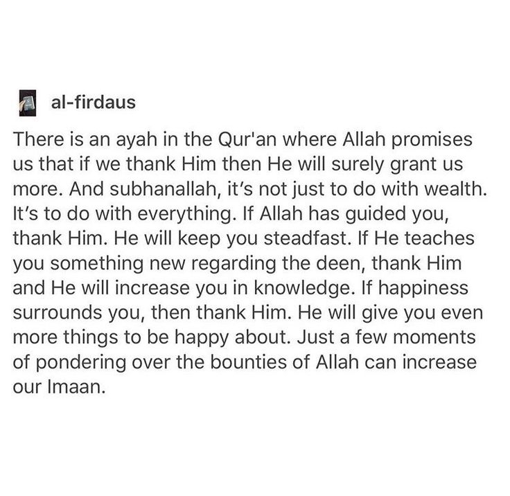 Alhamdulillah for everything.