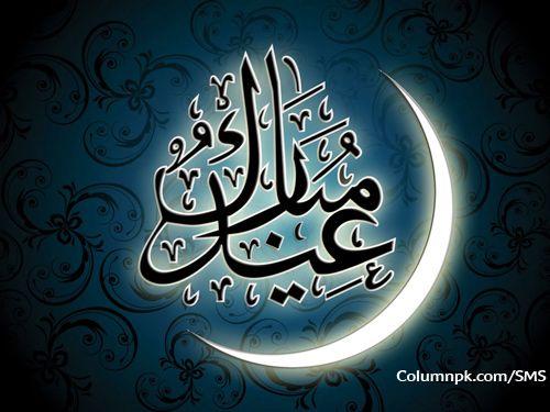 Eid Mubarak Wallpaper In Arabic - High Definition Wallpaper Collection