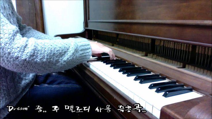 """수지(Suzy)&백현(BAEKHYUN) """"Dream"""" 피아노 편곡 Piano Cover, arrange -P3"""