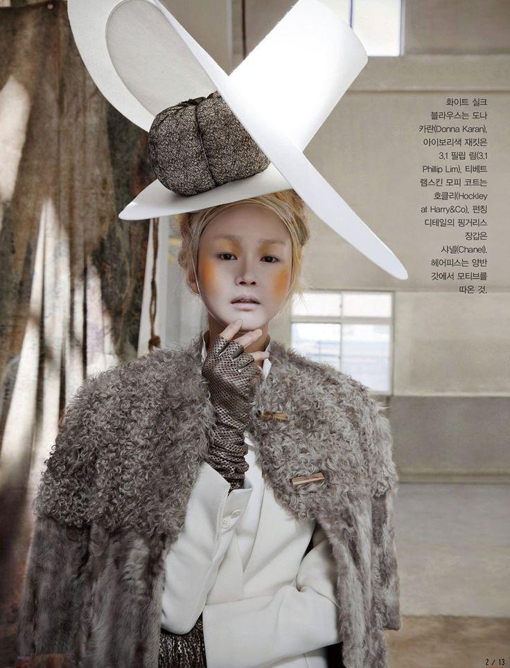 Woman in Folk Painting: Vogue Korea January 2013