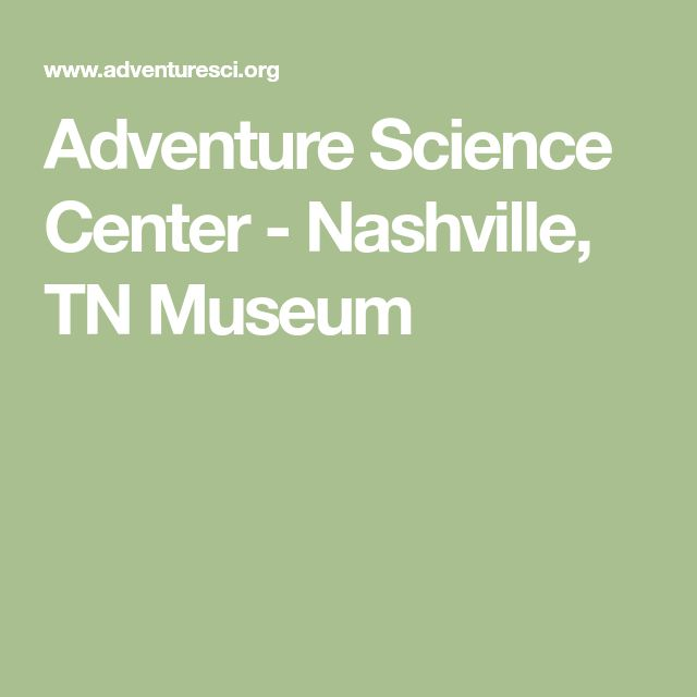 Adventure Science Center - Nashville, TN Museum