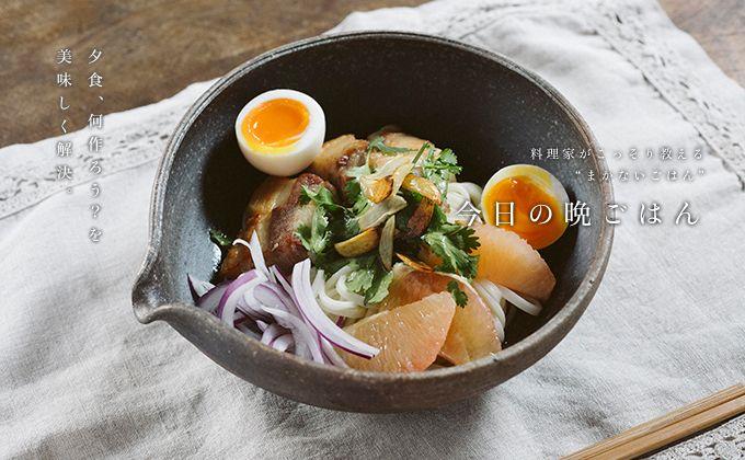 豚バラとグレープフルーツのエスニック麺