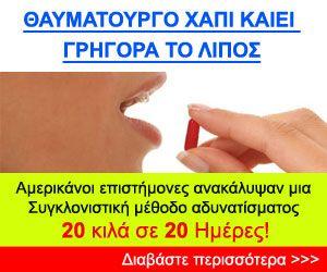 Φυσική λεύκανση δοντιών με κουρκουμά! Ναι, είναι αλήθεια. Η κίτρινη σκόνη που λεκιάζει ό, τι αγγίζει, είναι το μυστικό συστατικό για να αποκτήσετε τα φωτει...