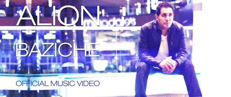 AliOn and his new music video. Shot in Santa Monica. Music video director: Anton Polygalov. los Angeles, California.
