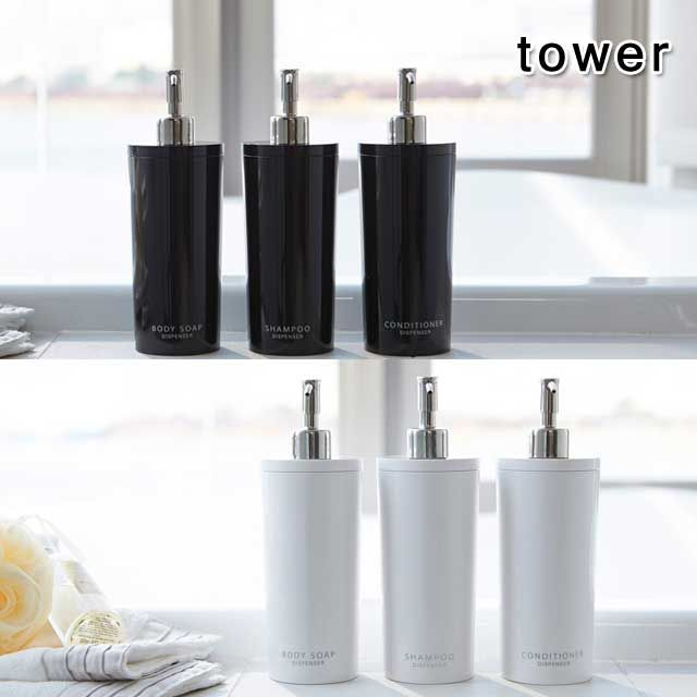Tsuwajdispencer Tower round [colors 2 / 3] | Bath toilet sink supplies refill refill bottle