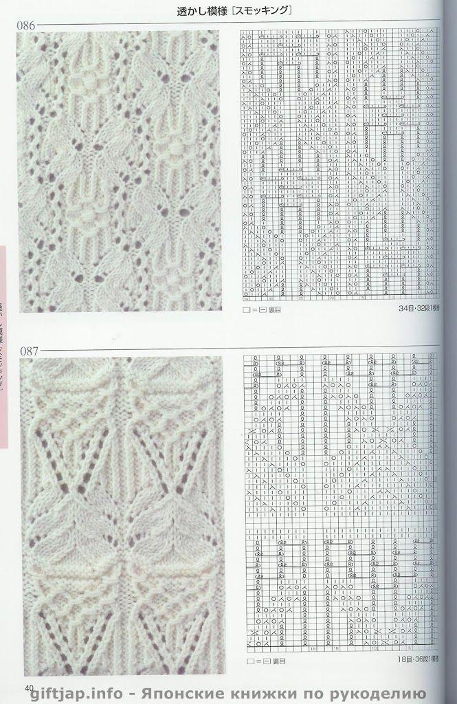 652 best 2 agujas images on Pinterest   Knitting patterns, Knitting ...