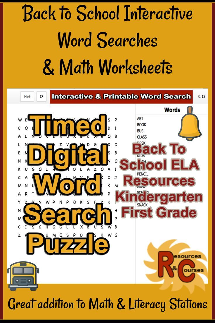 Kindergarten First Interactive Literacy Puzzles Printable Math Worksheets First Grade Words Math Worksheets Printable Teaching Resources [ 1103 x 736 Pixel ]