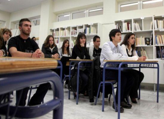 02-11-16 Οδηγίες για τον τρόπο εξέτασης των μαθητών/τριών στο μάθημα Γενικής Παιδείας Νέα Ελληνικά της Α και Β τάξης ημερησίων και εσπερινών ΕΠΑΛ για το σχολικό έτος 2016-2017.    02-11-16 Οδηγίες για τον τρόπο εξέτασης των μαθητών/τριών στο  μάθημα Γενικής Παιδείας Νέα Ελληνικά της Α και Β τάξης ημερησίων  και εσπερινών ΕΠΑΛ για το σχολικό έτος 2016-2017.  To Ινστιτούτου Εκπαιδευτικής Πολιτικής απέστειλε στο Υπουργείο  Παιδείας οδηγίες που αφορούν στον τρόπο εξέτασης των μαθητών/τριών στο…