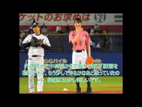 ロッテ-ソフトバンク 藤田菜七子騎手が始球式に登場 山なりボール「悔しい」
