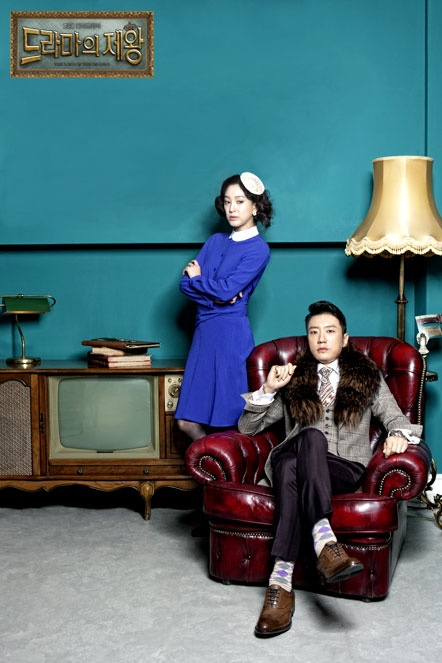 I am addicted to this drama