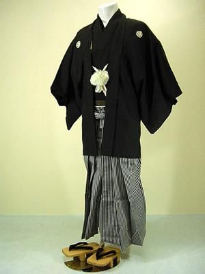 Мужская современная японская одежда штаны куртки