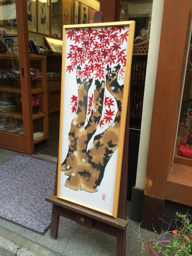 Tenugui (Japanese towel) for autumn at Fujiya, Asakusa.