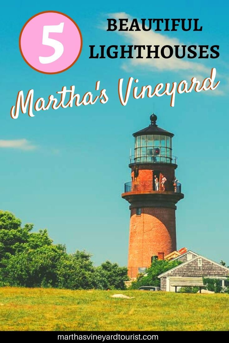 how to get to martha's vineyard from ct