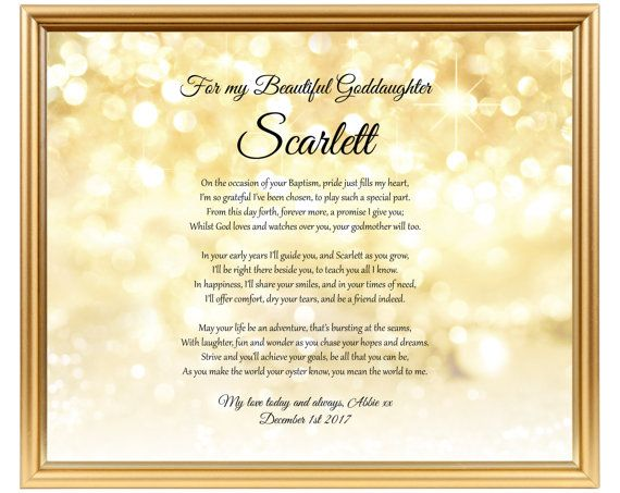 Godparents to Godchild gift poem by ScarletRoseInvites on Etsy