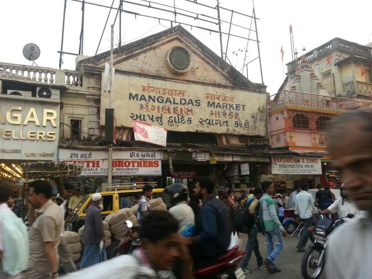Mangaldas Market. A wholesale textile market in the commercial hub of Mumbai.This is at a walking distance from the hotel.