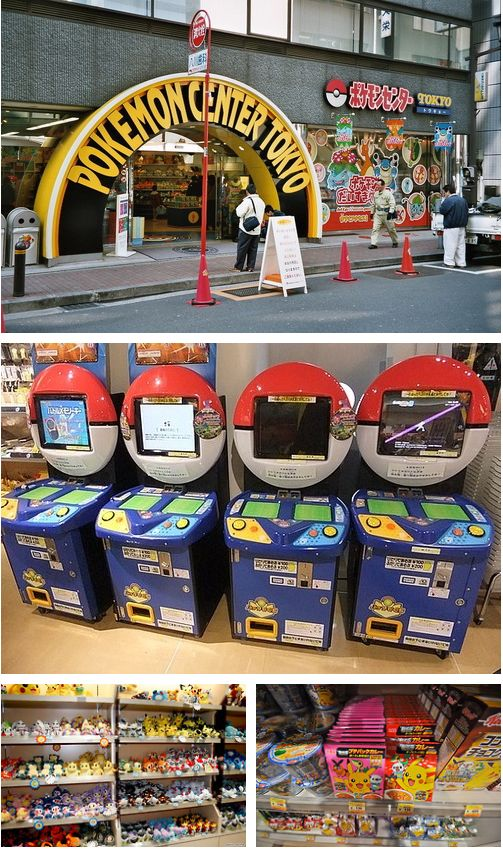 Pokemon centers (stores) are all over Japan, But the biggest is in the Sunshine city alpha center Tokyo. There is more merch than you can shake a gameboy (or DS) at, and its seasonal, so the range is always changing.   Closest station is Ikebukuro, and its 27min journey from Tokyo station.