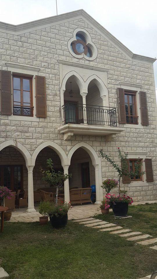 Lebanese Home Facade House House Viewing