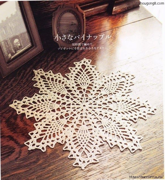 FREE DIAGRAM ~ Crochet Knitting Handicraft: crochet doilies