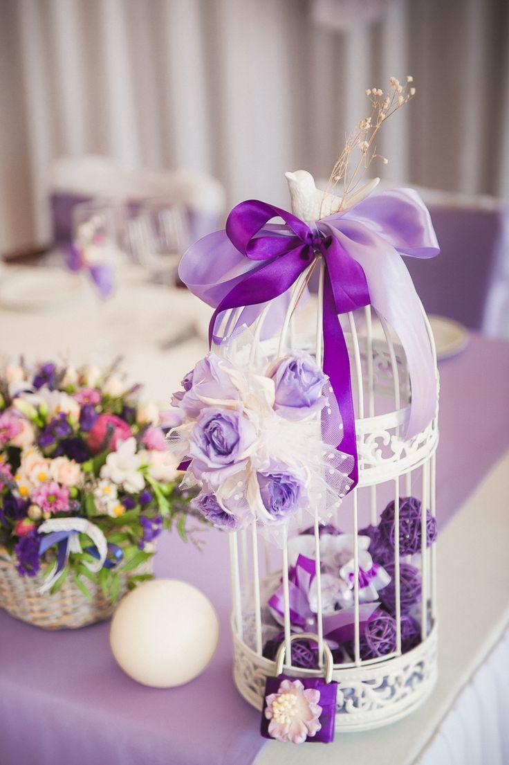 Фиолетовая свадьба. Фиолетовое оформление свадьбы. Клетка на свадьбе