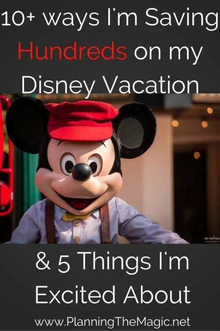 Saving Hundreds On My Disney Vacation - Interested in saving hundreds on your Disney vacation?  Me too.  Regardless of your walk of life, you shouldn't want to spend double on a vacation that someone else can get for half the price.  That's why every time