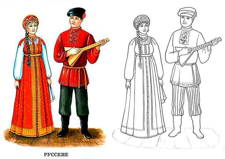 Картинки для детей люди в национальных костюмах, анимации пожелания друзьям
