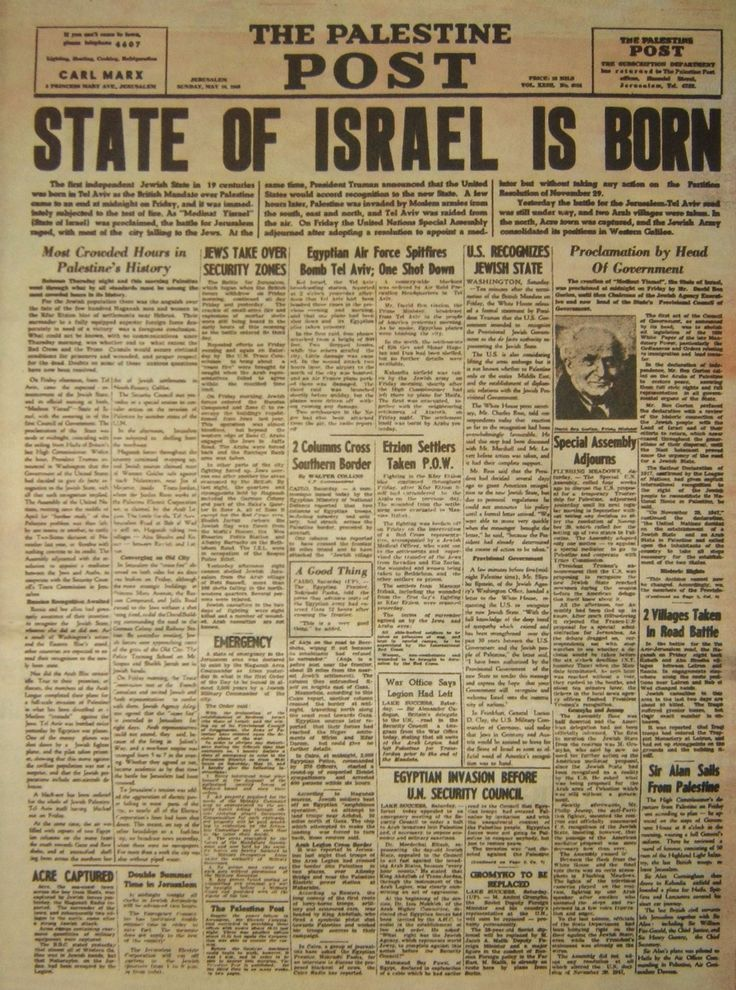 Historical Events | Israeli History: Israel Declaration Independence 1948 with Original ...