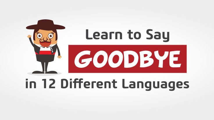 how to say bye in indian language