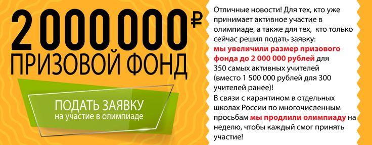 """Презентация на кумыкском языке на тему """"Агьмат Жачаев"""""""