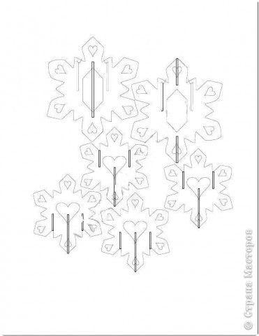 Рождения оригинальные, новогодняя снежинка открытка схема