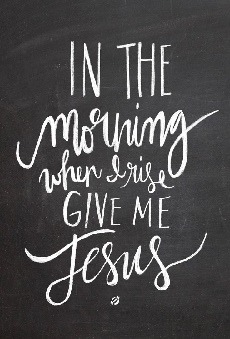 LostBumblebee ©2014 In the Morning, Give Me Jesus Chalkboard Free Printable - Personal Use Only