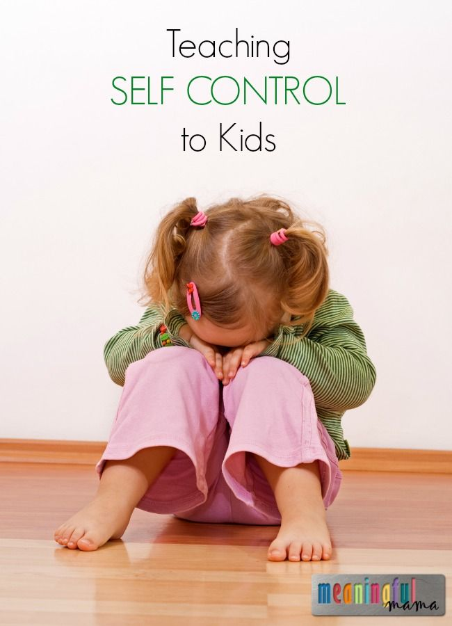 how to teach self control in the classroom