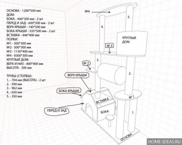 Деревянный домик для кошки: инструкция