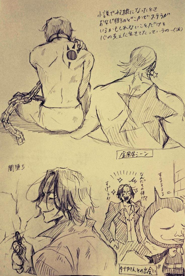 One Piece, Gild Tesoro, Tanaka