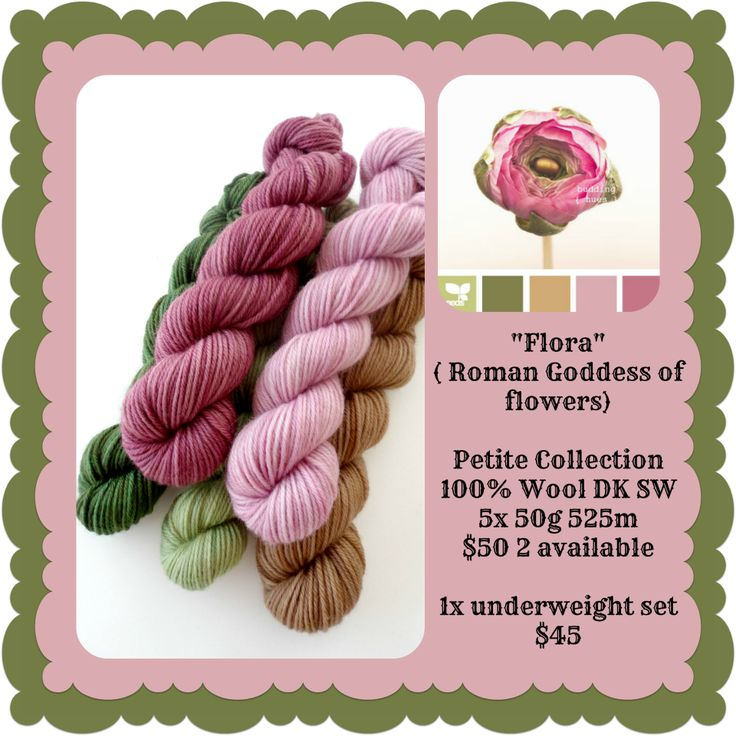 Flora Petite Collection - Sneaky Petites | Red Riding Hood Yarns
