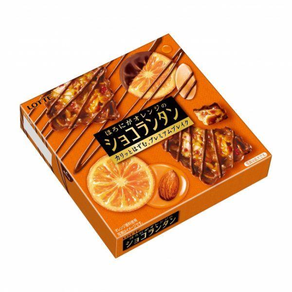 【カリッとオレンジ】ロッテ「ショコランタン」からほろ苦い新作登場  3/14発売ですよ。 #ロッテ #ショコランタン #オレンジ #チョコレート