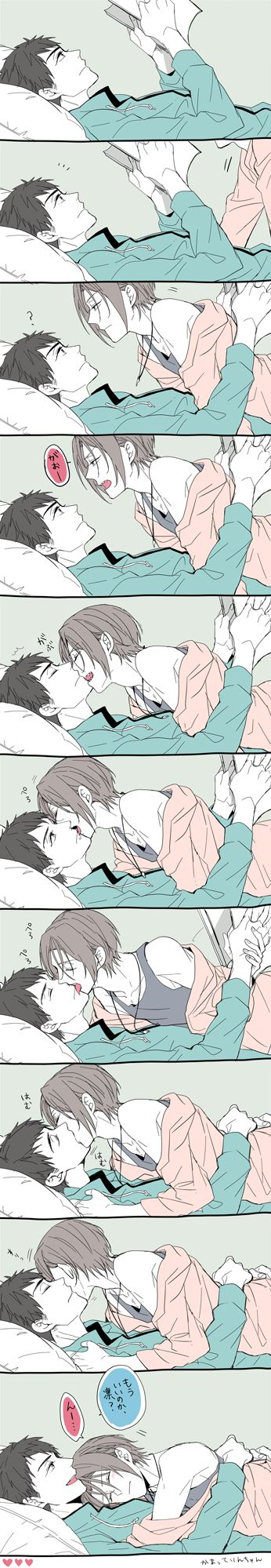 SouRin <3 so cute... ^.^ (this is like, the third time I've pinned this, but I don't care :3 ♥ )