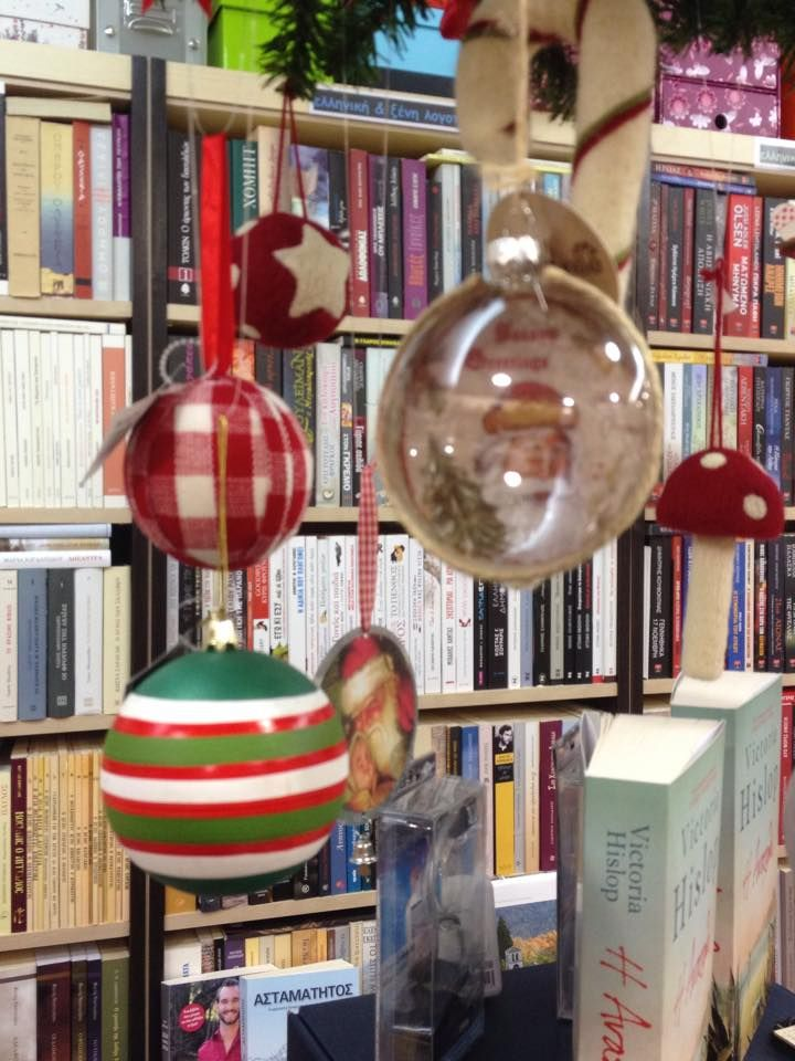 Decorative hanging #christmas_balls.  For more information contact us on 2592022352