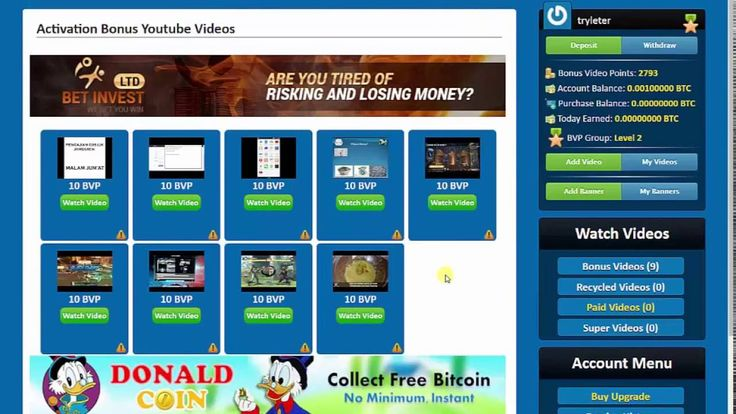 """BitcoinTube"" -  0.0015 BTC за 10 минут! Выплата INSTANT"