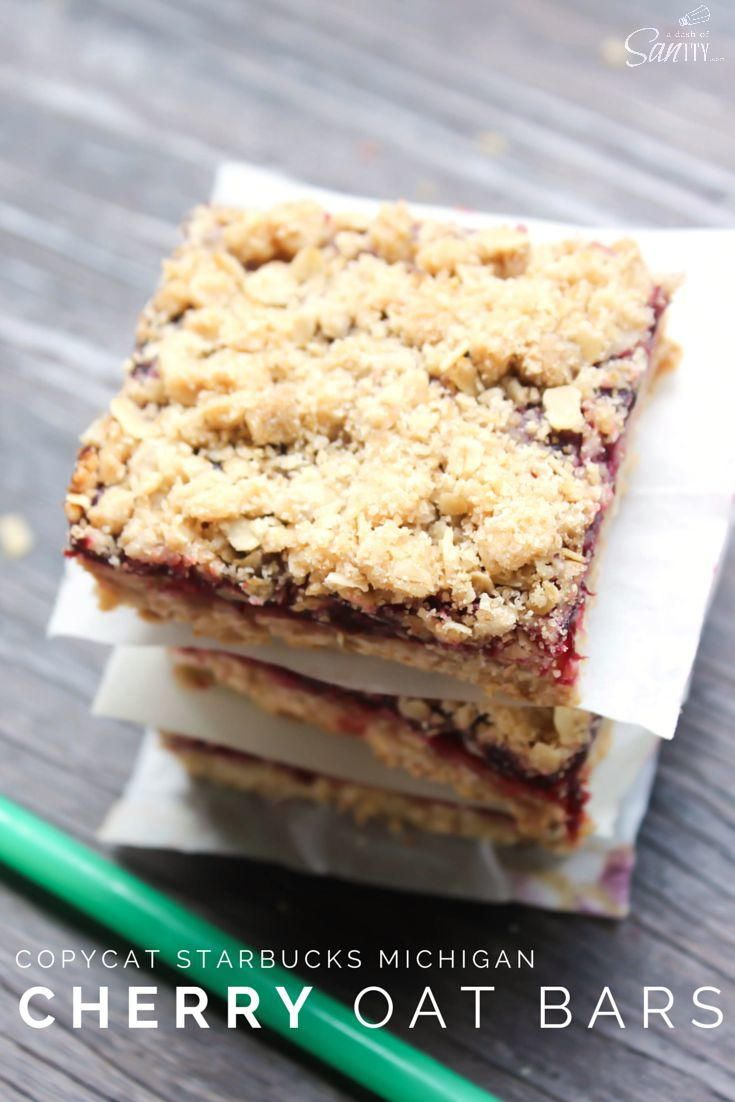 Copycat Starbucks Michigan Cherry Oat Bars- Save yourself a trip to the coffee shop by making these cherry oat bars at home!