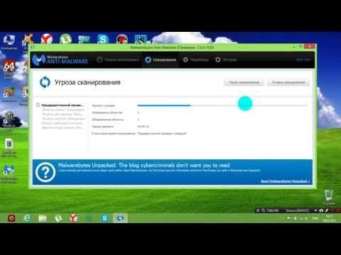 Malwarebytes Anti Malware Premium v2 0 4 1028 ключи - YouTube
