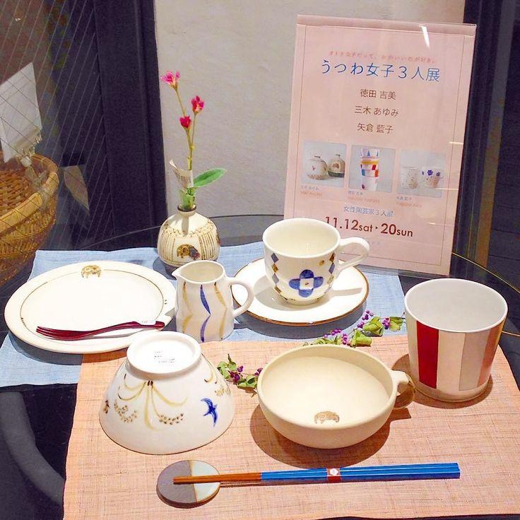 うつわ女子3人展初日 徳田さん矢倉さん三木さんのうつわを使ってお食事もティータイムも楽しめます(oo) #矢倉藍子 #織部下北沢店 #磁器 #器 #ceramics #pottery #clay #craft #handmade #oribe #織部 #織部下北沢店 #陶器 #器 #ceramics #pottery #clay #craft #handmade #oribe #tableware #porcelain